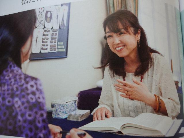 大人女子の占い(鑑定場面)2014.1.16.JPG のコピー